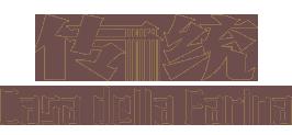 Ristorante Casa Farina Logo